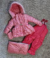 Комбинезон для девочки, зимний ,мешок,мех под овчину , фото 1
