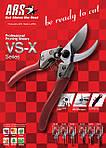 Нова серія японськиї професійних секаторів ARS VS-X вже в наявності.