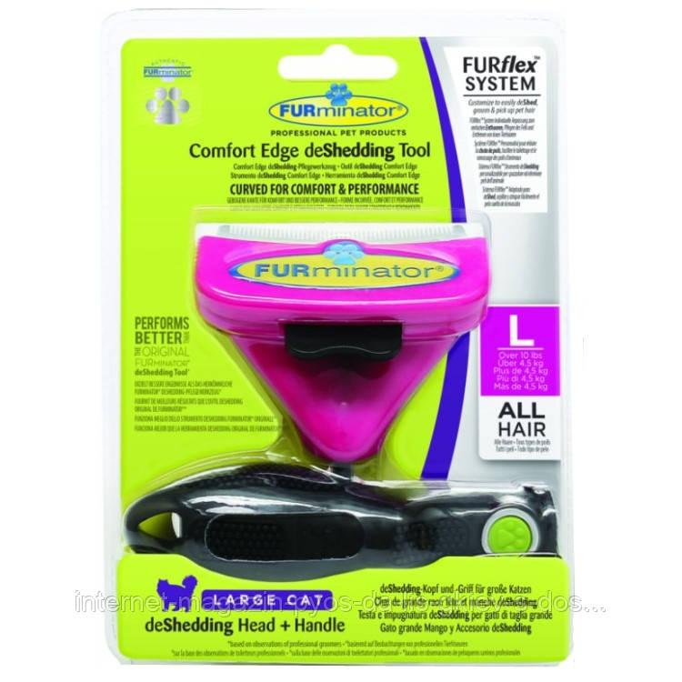 Furminator Furflex for cat Large Breeds фурминатор для кошек крупных пород более 4,5кг
