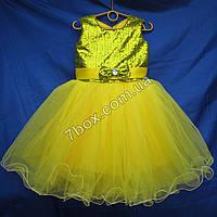 Детское нарядное платье бальное Пайетки-1 (желотое) Возраст 4-5 лет. Опт и Розница, фото 1