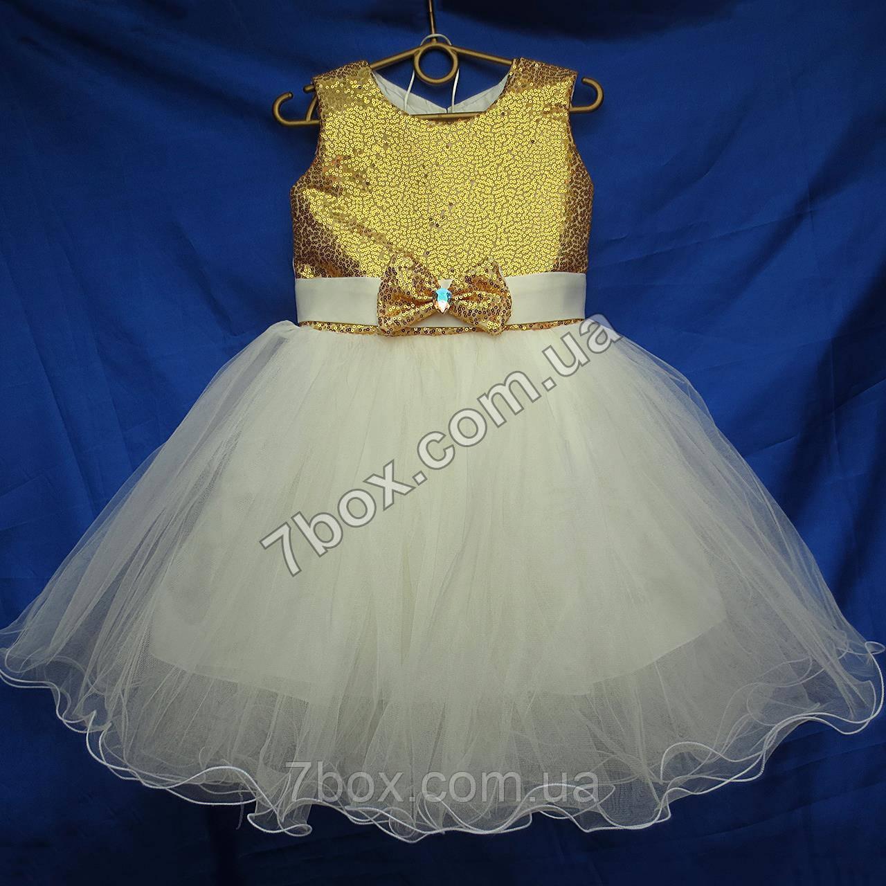 Детское нарядное платье бальное 4-5лет Пайетки-1 (золото+белый). Опт и Розница