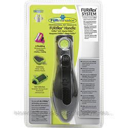Furminator Furflex Handle универсальная ручка для всех насадок Фурфлекс