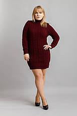 Красивый свитер больших размеров Супер бордо, фото 3