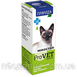 Природа МикоСтоп ProVET капли противогрибкового действия для кошек, 10мл