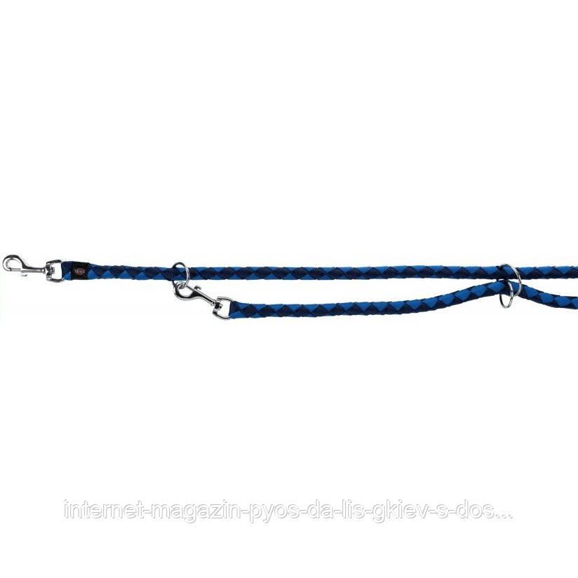 Trixie Cavo Adjustable Leash L-XL круглый поводок-перестежка для собак индиго-королевский синий 2м х 18мм