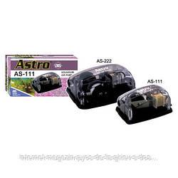 KW Astro AIR PUMP AS-222 двухканальный компрессор