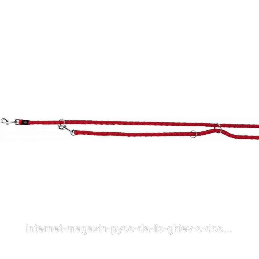 Trixie Cavo Adjustable Leash S-M круглый поводок-перестежка для собак красный 2м х 12мм