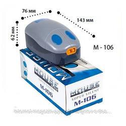 KW Mouse AIR PUMP М-106 двухканальный компрессор