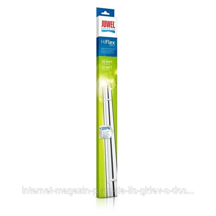 Juwel HiFlex отражатель для люминесцентных ламп 590мм