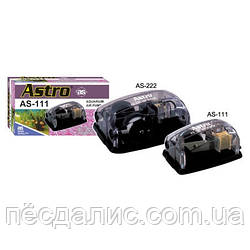 KW Astro AIR PUMP AS-111 одноканальный компрессор