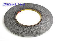 Двосторонній монтажний скотч 3М шириною 1 мм, фото 1