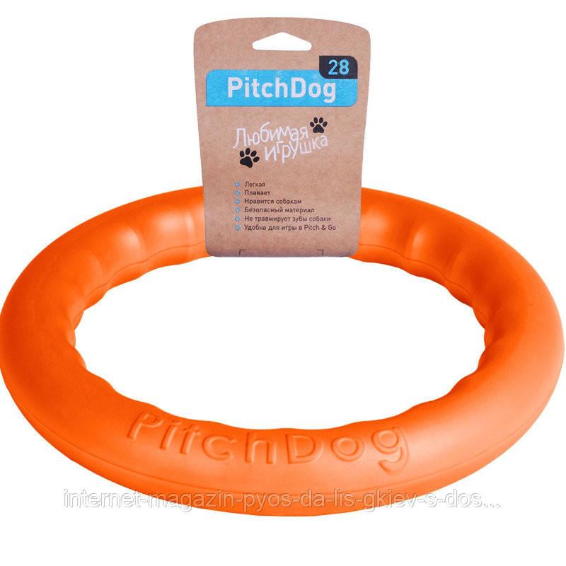 Collar PitchDog (ПитчДог) кольцо игрушка оранжевая для собак 28см