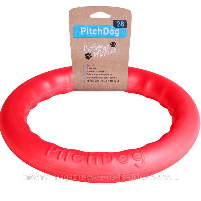 Collar PitchDog (ПитчДог) кольцо игрушка розовая для собак 28см