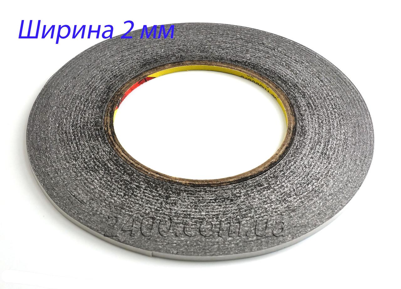 Двосторонній монтажний скотч 3М, шириною 2 мм