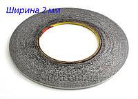 Двосторонній монтажний скотч 3М, шириною 2 мм, фото 1