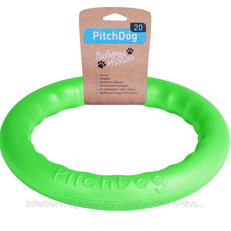 Collar PitchDog (ПитчДог) кольцо игрушка зеленая для собак 20см