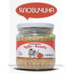 Мясной рацион Чудо-блюдо консервы для кошек Говядина, 470г