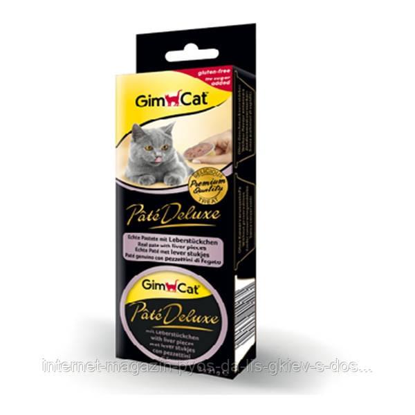 GimCat Pate Deluxe with Liver Pieces паштет с кусочками печени для кошек, 3х21г