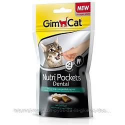GimCat Nutri Pockets Dental лакомство для здоровья зубов и десен кошки, 60г