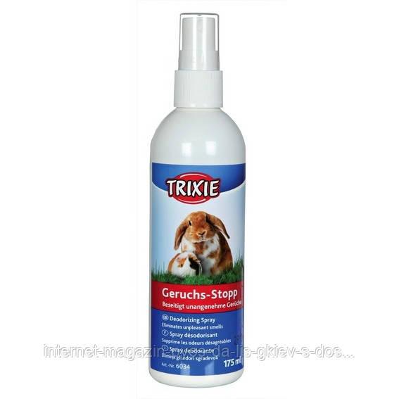 Trixie спрей нейтрализующий запах для клеток грызунов, 175мл