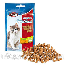 Trixie Denta Fun Dentinos лакомство для кошек для чистки зубов, 50г
