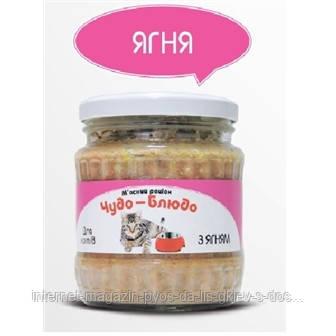Мясной рацион Чудо-блюдо консервы для кошек Ягнёнок, 470г
