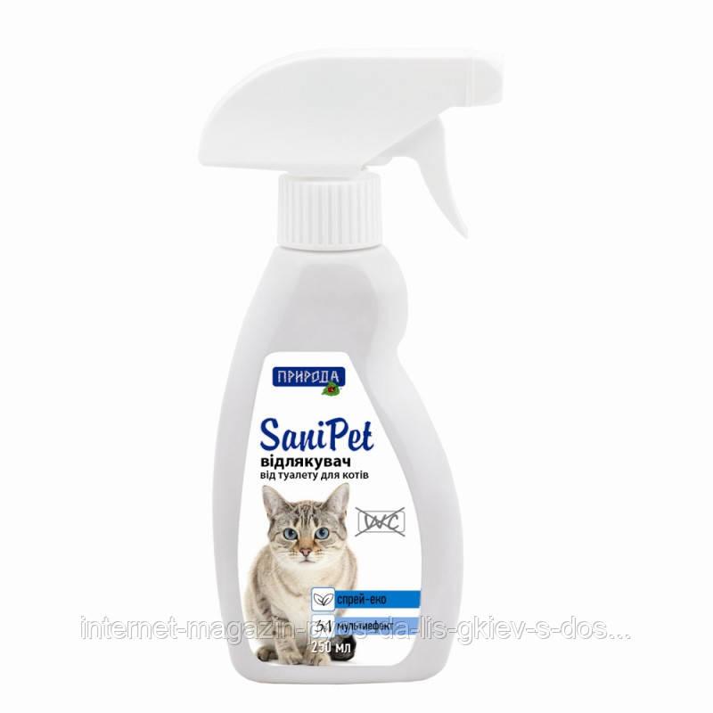 SaniPet спрей Защита мест не предназначенных для туалета для котов, 250мл