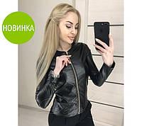 Женская чёрная куртка из эко-кожи