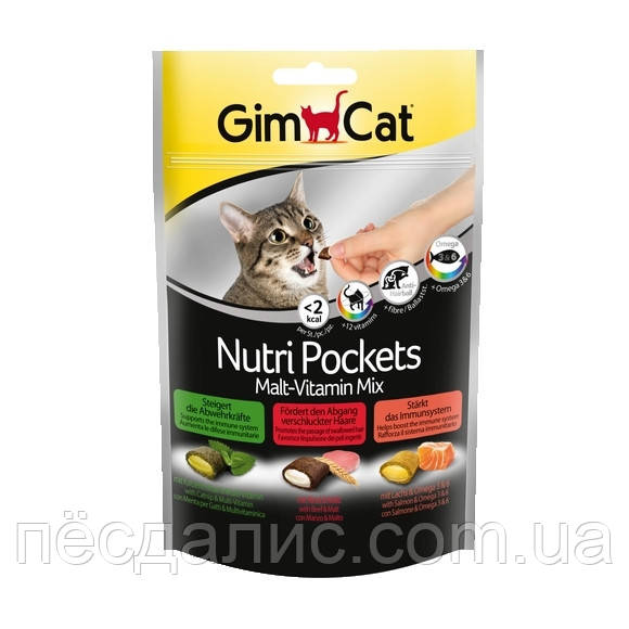 GimCat Nutri Pockets Malt-Vitamin Mix лакомство подушечки для кошек микс, 150г
