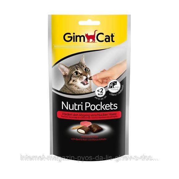 GimCat Nutri Pockets With Beef and Malt лакомство подушечки для кошек с говядиной и солодом, 60г
