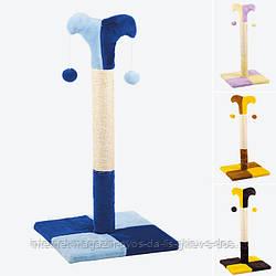 Когтеточка-столбик Клоун для кошек ТМ Природа 37х37х70см