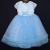 Детское платье бальное Мэри (голубое) Возраст 4-5 лет., фото 1
