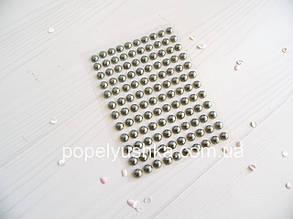 Декоративна наклейка пів-намистин Сірий 8 мм 120  шт.