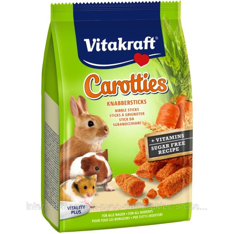 Vitakraft Carotties лакомство для крупных грызунов с морковью и злаками, 50г