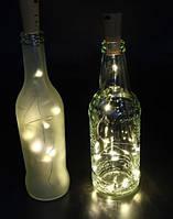 Гирлянда пробка для бутылки