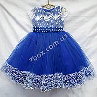 Детское платье бальное Княжна (синее) Возраст 4-6 лет., фото 1