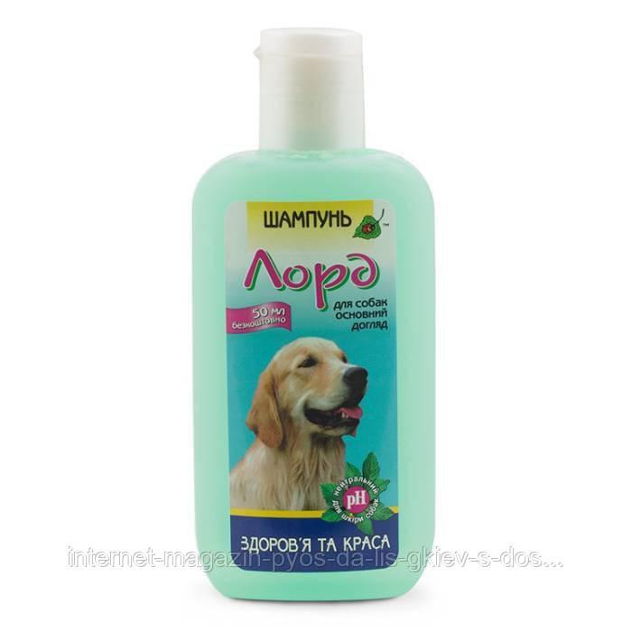 Природа Лорд шампунь від бліх та кліщів для собак, 250мл