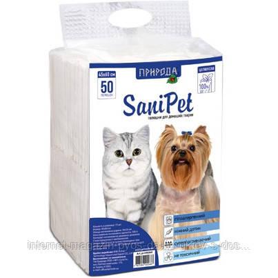 Природа SaniPet гигиенические пеленки для животных 45х60см, 50шт