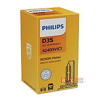 Ксеноновая Лампа PHILIPS 42403VIC1 D3S Vision +30%