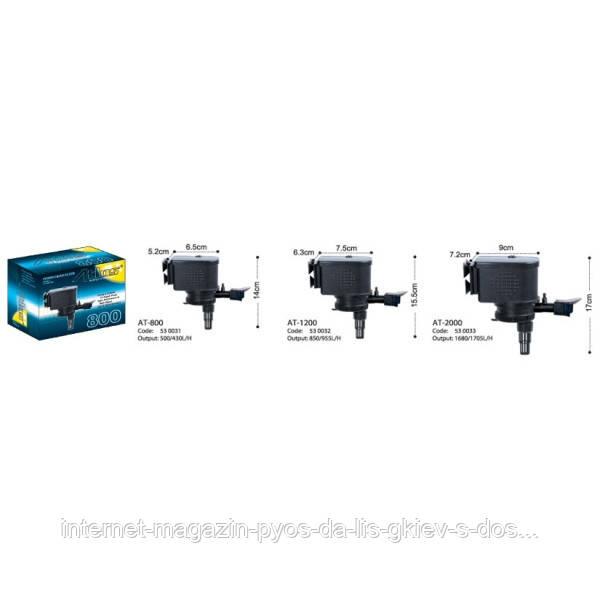 KW Atlas power head filter 800 голова 500л/ч