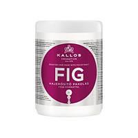 Укрепляющая маска для волос с экстрактом инжира Kallos Cosmetics Fig Mask