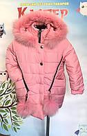 Зимнее пальто розовое р. 32, 36