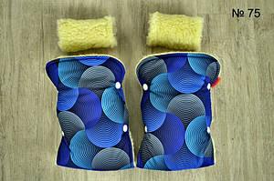 Зимние рукавички на овчине для колясок и санок синего цвета