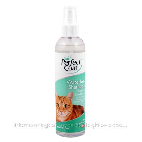 8in1 Perfect Coat Waterless Cat Shampoo Spray безводный шампунь-спрей для кошек, 236мл