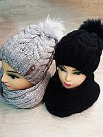 Зимний  комплект шапка и снуд, фото 1