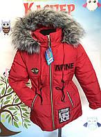 Зимнее пальто -парка р. 34,38