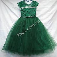 Детское нарядное платье бальное Бэль (зеленое) Возраст 6-7 лет., фото 1