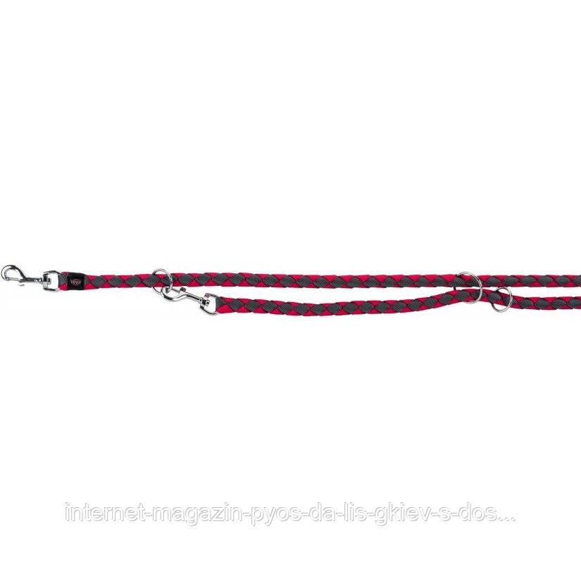Trixie Cavo Adjustable Leash L-XL круглый поводок-перестежка для собак фуксия-графит 2м х 18мм