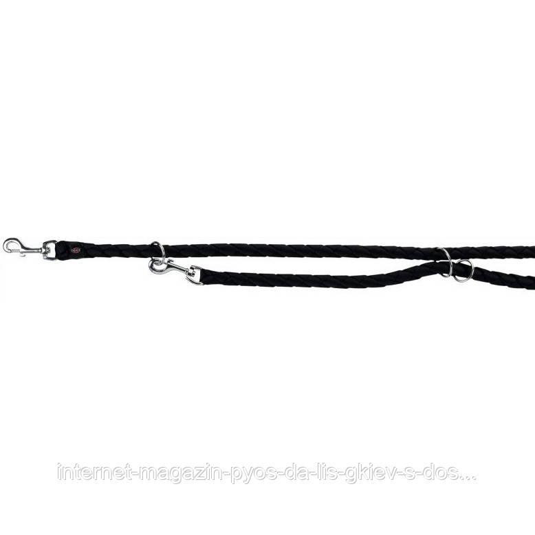 Trixie Cavo Adjustable Leash L-XL круглый поводок-перестежка для собак черный 2м х 18мм