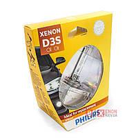 Ксеноновая Лампа PHILIPS 42403VIS1 D3S Vision +30%